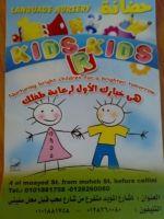 KIDS R KIDS Nursery