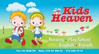 Kids Heaven Play School & Nursery