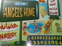 Angels Home Nursery