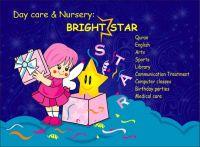 Bright Star Nursery