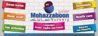 Mohazzaboon Nursery