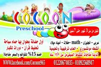 Cocoon Preschool Nursery