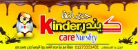 Kinder Care Nursery
